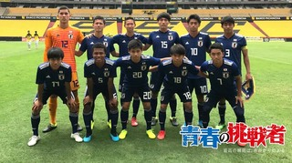 FIFA U-17 ワールドカップ