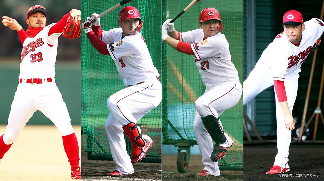 野球好き広島キャンプin日南