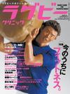 Rugbyclinic_21