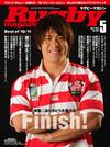 Cover_1105