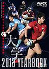 Cover_1311_daigaku