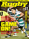 Cover_201311