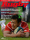 Cover_201401