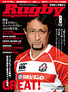 Cover_201408