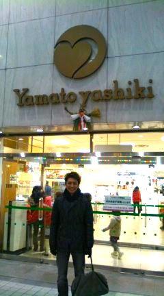yamatoyoshiki.jpg